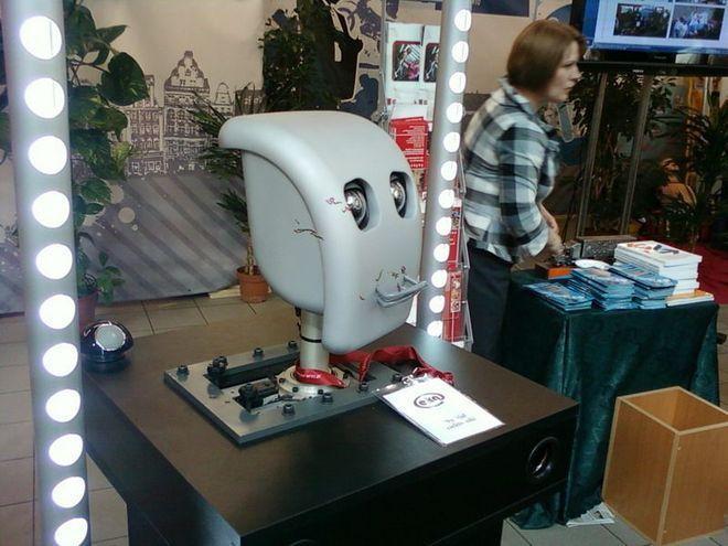 Robot Samuel.