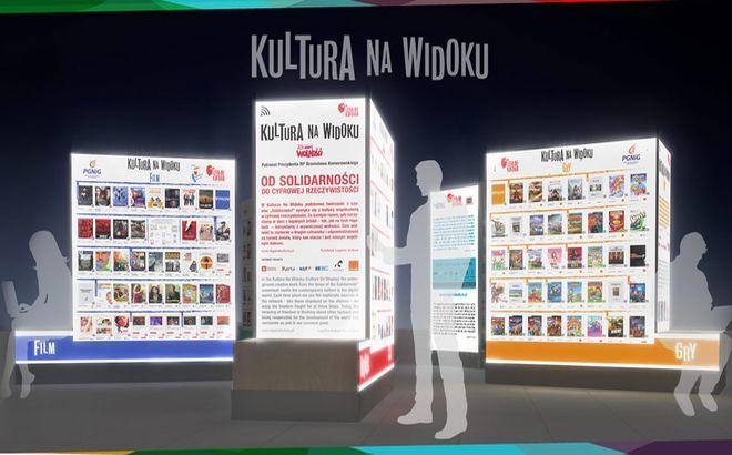 Kultura Na Widoku będzie dostępna we Wrocławiu do 23 czerwca