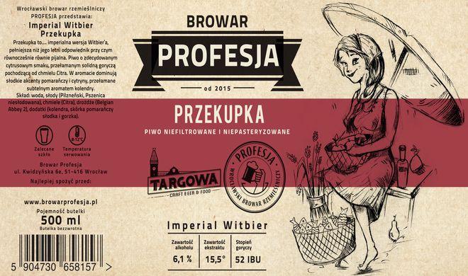 Piwna kooperacja Browaru Profesja i Targowa - Craft Beer and Food