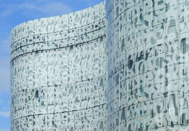 Budynek biblioteki w niemieckim Cottbus – IKMZ (Herzog & de Meuron, 2004).