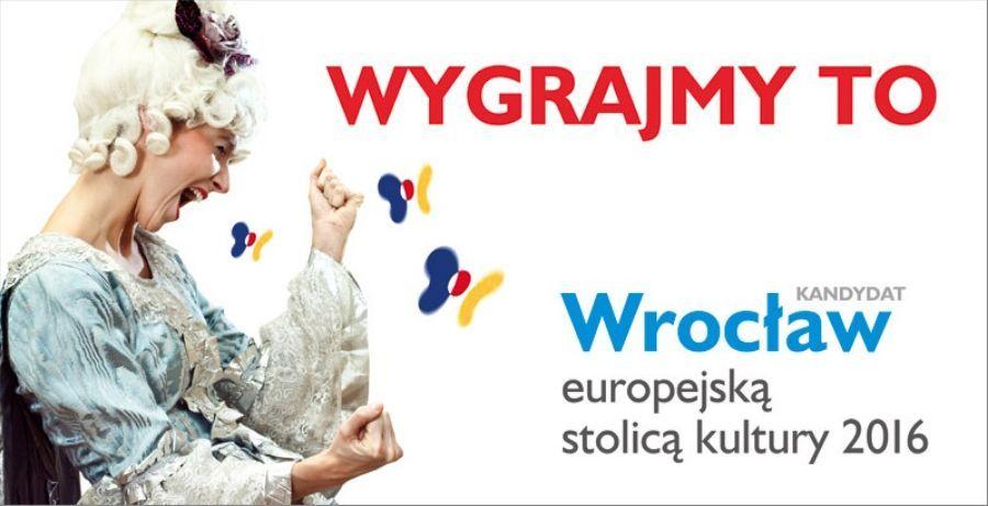 Takimi plakatami miasto będzie promowało wśród wrocławian walkę o ESK