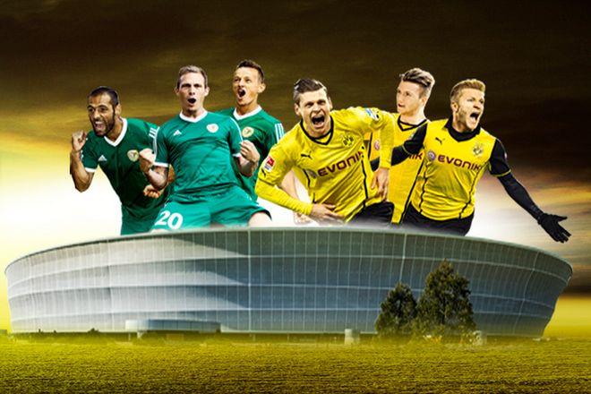 Borussia Dortmund to jeden z najlepszych klubów Europy