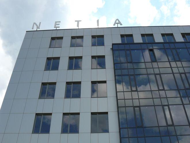 Pierwszy z budynków West House 1 B, wchodzącego w skład kompleksu biurowego West Forum, pozytywnie przeszedł ostatni z odbiorów i uzyskał pozwolenie na użytkowanie
