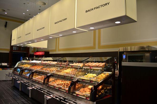 W zeszłym tygodniu na Dworcu Głównym otwarto piekarnię Back Factory